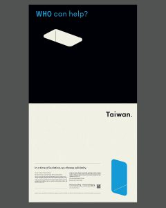 Taiwancanhelp